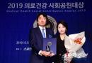 '의료건강 사회공헌대상' 심리상담부문 조수연 대표