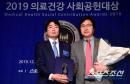 '의료건강 사회공헌대상' 환자이송부문 이상우 대표