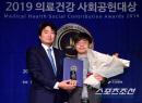 '의료건강 사회공헌대상' 탈모샴푸 부문상 안신길 대표