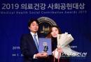 '의료건강 사회공헌대상' 나노의료기기 부문 참인코리아