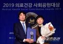 '의료건강 사회공헌대상' 온열치료기부문 장윤환 대표
