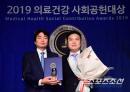 '의료건강 사회공헌대상' 다이어트 부문상 '에버비키니'