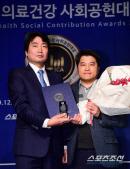 '의료건강 사회공헌대상'  수상하는 디안케트 장동호 이사