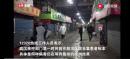 중국서 원인불명 폐렴 잇따라…'사스' 우려 확산