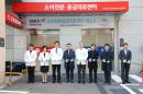 서울대병원, 소아전문응급의료센터 개소…7년만의 새단장
