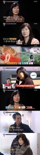 [종합]'살림남2' 김승현母, 5·18때 행방불명된 동생 떠올리며 눈물