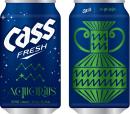 카스, '별자리 에디션' 스페셜 패키지 한정 판매