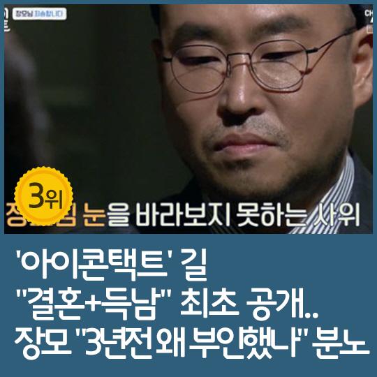 """지난주 핫이슈, 박명수 """"마스크 샀다가 다시 취소"""""""