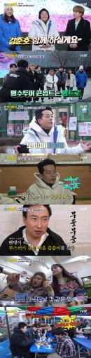 '더 짠내투어' 방송 최초 국내 여행지 강화도行…김준호 고정 합류[종합]