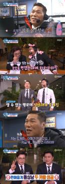 '편애중계' 돌싱남 특집, 두 커플 탄생♥…농구-야구팀 편애왕 등극