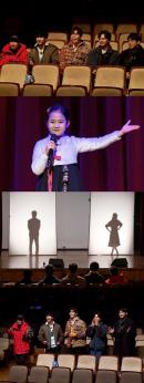 '집사부' 트로트 사부, 제스처만으로도 멤버들 압도…'존재감 뿜뿜'