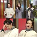 '런닝맨' 송지효, 배종옥X신혜선 등장에