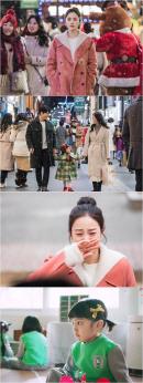 '하이바이,마마' 고스트 엄마 김태희의 '49일 리얼 환생' 스토리가 시작된다