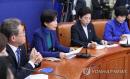 당정, 아동·청소년 성범죄 공소시효 폐지 추진