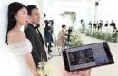 KT, 유튜브 라이브 결혼식 진행…비대면 소통 사례 확대