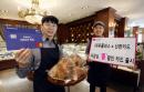 LG유플러스-신한카드, '통신비 할인' 소상공인 맞춤 제휴카드 출시