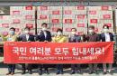 홈플러스 e파란재단·신한카드, 대구·경북에 손소독제 2만 여개 기부