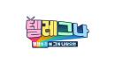 [공식] SBS 새 파일럿 '텔레그나', 25일 첫방송..유세윤→송가인 막강 라인업 확정