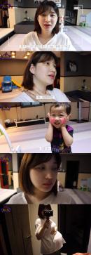 율희, 쌍둥이 출산 과정 공개…만삭 D라인 깜짝