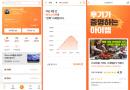 중고나라, '셀러'개념 도입 등 중고거래 앱 개편