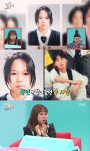 """'전참시' 홍현희, 인기 많았던 과거 회상…母 """"男학생들에 인기 많아 일찍 결혼 할 줄 알았다"""""""