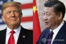 미, 중국에 '심야의 일격'…홍콩 특별지위 '철퇴' 수순 초강수