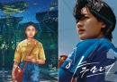 '벌새'→'야구소녀' 韓여성성장 영화 흥행 계속된다