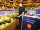 물류센터발 코로나 확산에 대형마트 배송 주문량 급증