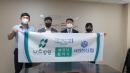 인천 나은병원, 서인천신협과 진료협약 체결