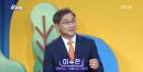 '내고향 닥터' 힘찬병원 이수찬 대표원장, 방송중 감동 사연 소개