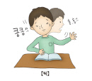 '틱' 잡는 신경 자극 손목 밴드 개발