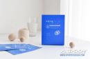 제테마, 에피티크 마스크팩 온라인 런칭