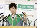 일본 코로나19 신규 확진 194명…2개월 만에 최다