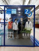 일산병원 개원 20주년 온라인 기념식 개최…