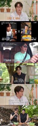 '온앤오프' 성시경X밥굽남, 대왕 스테이크 먹방→'흥부자' 이엘리야의 OFF 일상 [종합]