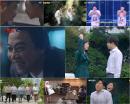 '장르만 코미디' 첫 방송 '숏폼' 무한 가능성…안영미 '중요부위'부터 절단