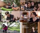 '온앤오프' 성시경, 생애 첫 유튜브X먹방→이엘리야, 흥 폭발 힐링 여행
