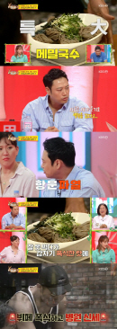 '당나귀 귀' 김지호, 피트니스 대회 후 항문 파열