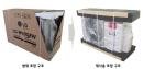 LG전자-LG디스플레이-환경부, 포장재 재사용 가능성 평가 시범사업 MOU 체결