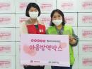 롯데면세점, 인천지역 다문화 청소년 가정에 '마음방역박스' 기부