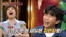 컴백 '히든싱어6', 김연자 원조가수 승리..임영웅, 탈락자 위로 '눈물'[종합]