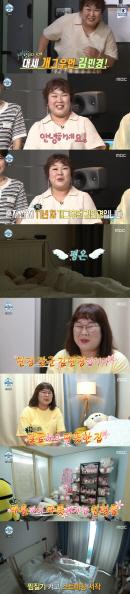 [종합]'나혼자산다' 김민경, 미식 일상→송병철과 핑크빛♥…기안84, 곤충 채집