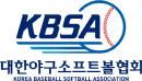 KBSA, '학폭' 가해 선수 2명에 각각 출전정지 1년6개월, 1년 결정