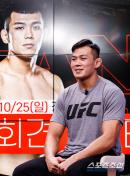 [UFC]정다운, 박준용 10개월만 승리 노린다.