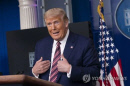 `납세 논란` 확전…트럼프