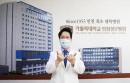인천성모병원 안중현 의무원장 '전화로 마음잇기' 한가위 챌린지 동참