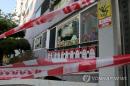 대전서 또 어린이집 관련 코로나19 무더기 확진…5명 감염