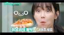 '편스토랑' 류수영, 김남일도 질투한 '제2의 최수종'…이유리, 부캐 '이요리'로 컴백[종합]