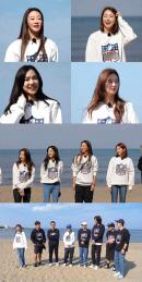 '런닝맨' 제주도특집 1탄, 소이현X최여진X한지은X이주빈 출격 '반전 몸개그'