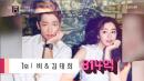 비♥김태희, 연예계 부동산 재벌 1위 '814억 자산 공개'…시세차익도 어마어마[SC리뷰]